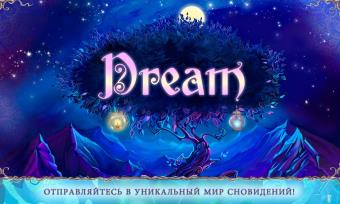 Dream: Hidden Adventure